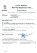 Certificates/Qualities