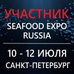 Furuno участник выставки Seafood Expo в Санкт-Петербурге с 10 по 12 июля 2019 года